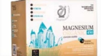 MAGNESIUM ORGANIC 450 - Bustine